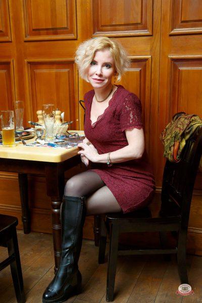 Чичерина, 7 февраля 2019 - Ресторан «Максимилианс» Казань - 0045