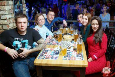 Чичерина, 7 февраля 2019 - Ресторан «Максимилианс» Казань - 0046