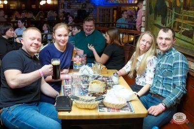Чичерина, 7 февраля 2019 - Ресторан «Максимилианс» Казань - 0049