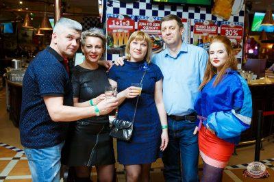Вечеринка «Ретро FM», 15 февраля 2019 - Ресторан «Максимилианс» Казань - 1