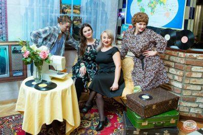 Вечеринка «Ретро FM», 15 февраля 2019 - Ресторан «Максимилианс» Казань - 10