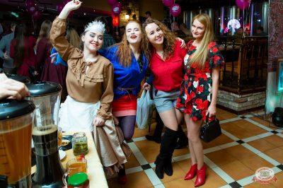 Вечеринка «Ретро FM», 15 февраля 2019 - Ресторан «Максимилианс» Казань - 11