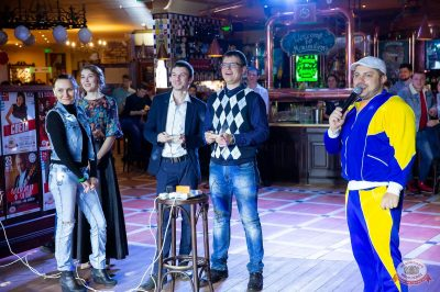 Вечеринка «Ретро FM», 15 февраля 2019 - Ресторан «Максимилианс» Казань - 13
