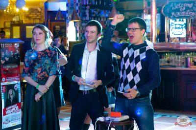 Вечеринка «Ретро FM», 15 февраля 2019 - Ресторан «Максимилианс» Казань - 14
