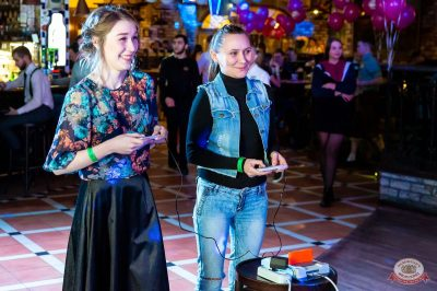 Вечеринка «Ретро FM», 15 февраля 2019 - Ресторан «Максимилианс» Казань - 15
