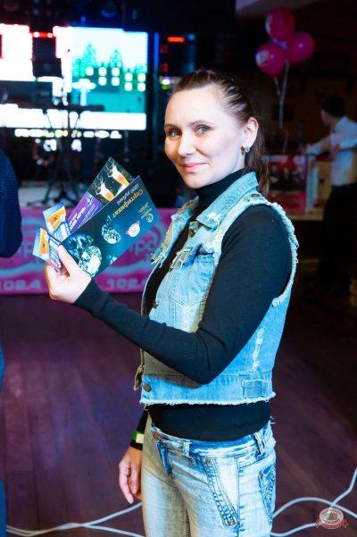 Вечеринка «Ретро FM», 15 февраля 2019 - Ресторан «Максимилианс» Казань - 16