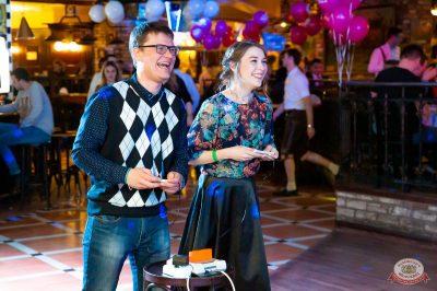 Вечеринка «Ретро FM», 15 февраля 2019 - Ресторан «Максимилианс» Казань - 17