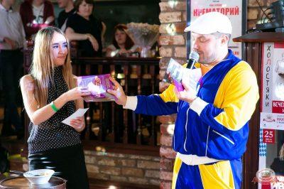 Вечеринка «Ретро FM», 15 февраля 2019 - Ресторан «Максимилианс» Казань - 24