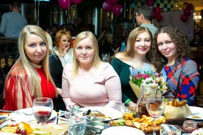 Вечеринка «Ретро FM», 15 февраля 2019 - Ресторан «Максимилианс» Казань - 27