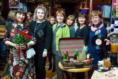 Вечеринка «Ретро FM», 15 февраля 2019 - Ресторан «Максимилианс» Казань - 3