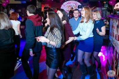 Вечеринка «Ретро FM», 15 февраля 2019 - Ресторан «Максимилианс» Казань - 31