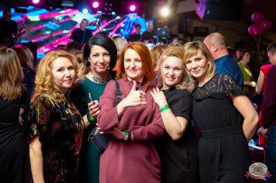 Вечеринка «Ретро FM», 15 февраля 2019 - Ресторан «Максимилианс» Казань - 34