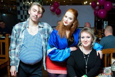 Вечеринка «Ретро FM», 15 февраля 2019 - Ресторан «Максимилианс» Казань - 38