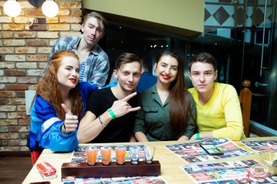 Вечеринка «Ретро FM», 15 февраля 2019 - Ресторан «Максимилианс» Казань - 39