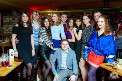 Вечеринка «Ретро FM», 15 февраля 2019 - Ресторан «Максимилианс» Казань - 40