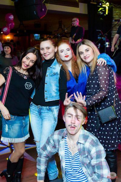 Вечеринка «Ретро FM», 15 февраля 2019 - Ресторан «Максимилианс» Казань - 42