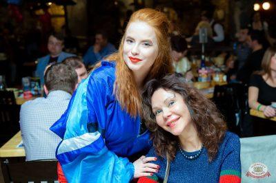 Вечеринка «Ретро FM», 15 февраля 2019 - Ресторан «Максимилианс» Казань - 43