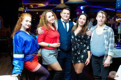 Вечеринка «Ретро FM», 15 февраля 2019 - Ресторан «Максимилианс» Казань - 44