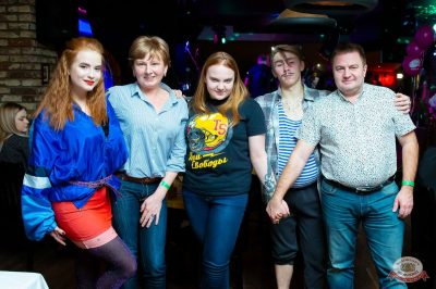 Вечеринка «Ретро FM», 15 февраля 2019 - Ресторан «Максимилианс» Казань - 45
