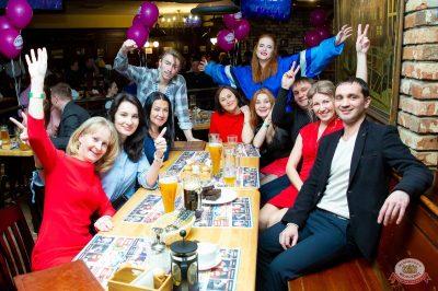 Вечеринка «Ретро FM», 15 февраля 2019 - Ресторан «Максимилианс» Казань - 47