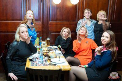 Вечеринка «Ретро FM», 15 февраля 2019 - Ресторан «Максимилианс» Казань - 48