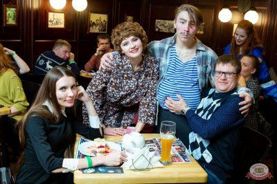 Вечеринка «Ретро FM», 15 февраля 2019 - Ресторан «Максимилианс» Казань - 52