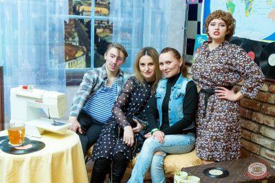 Вечеринка «Ретро FM», 15 февраля 2019 - Ресторан «Максимилианс» Казань - 6