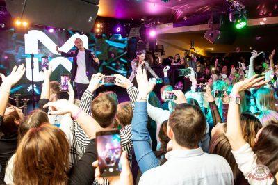 #2Маши, 21 февраля 2019 - Ресторан «Максимилианс» Казань - 12