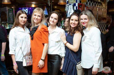 #2Маши, 21 февраля 2019 - Ресторан «Максимилианс» Казань - 20