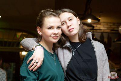 #2Маши, 21 февраля 2019 - Ресторан «Максимилианс» Казань - 24