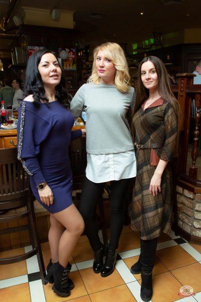#2Маши, 21 февраля 2019 - Ресторан «Максимилианс» Казань - 26