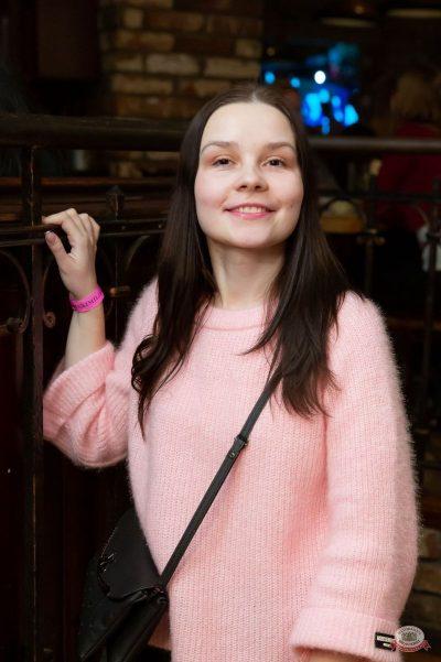#2Маши, 21 февраля 2019 - Ресторан «Максимилианс» Казань - 41