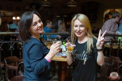 #2Маши, 21 февраля 2019 - Ресторан «Максимилианс» Казань - 43