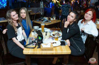 #2Маши, 21 февраля 2019 - Ресторан «Максимилианс» Казань - 46
