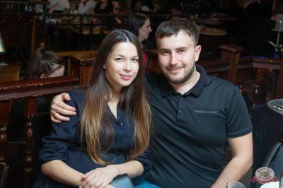 #2Маши, 21 февраля 2019 - Ресторан «Максимилианс» Казань - 57