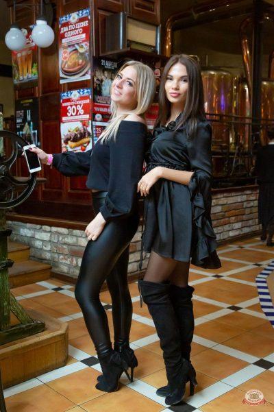 #2Маши, 21 февраля 2019 - Ресторан «Максимилианс» Казань - 58