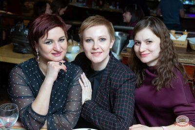 #2Маши, 21 февраля 2019 - Ресторан «Максимилианс» Казань - 61