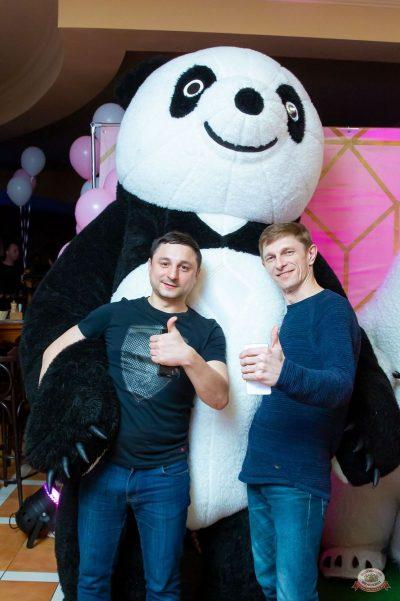 «Дыхание ночи»: «Teddy bear party», 2 марта 2019 - Ресторан «Максимилианс» Казань - 17