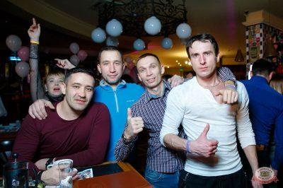 «Дыхание ночи»: «Teddy bear party», 2 марта 2019 - Ресторан «Максимилианс» Казань - 33