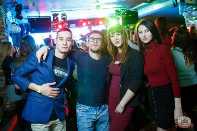 «Дыхание ночи»: «Teddy bear party», 2 марта 2019 - Ресторан «Максимилианс» Казань - 34