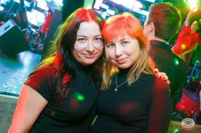 «Дыхание ночи»: «Teddy bear party», 2 марта 2019 - Ресторан «Максимилианс» Казань - 37