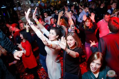 «Дыхание ночи»: «Teddy bear party», 2 марта 2019 - Ресторан «Максимилианс» Казань - 38