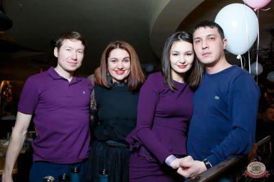 «Дыхание ночи»: «Teddy bear party», 2 марта 2019 - Ресторан «Максимилианс» Казань - 45