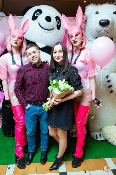 «Дыхание ночи»: «Teddy bear party», 2 марта 2019 - Ресторан «Максимилианс» Казань - 6