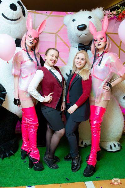 «Дыхание ночи»: «Teddy bear party», 2 марта 2019 - Ресторан «Максимилианс» Казань - 8