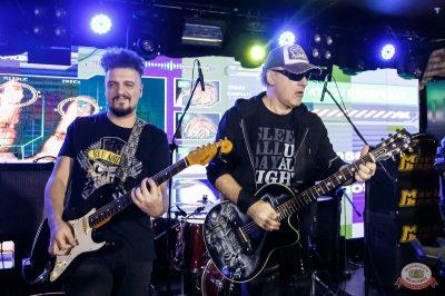 Группа «Крематорий», 14 марта 2019 - Ресторан «Максимилианс» Казань - 10