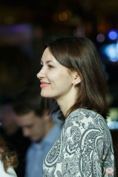 Группа «Крематорий», 14 марта 2019 - Ресторан «Максимилианс» Казань - 19