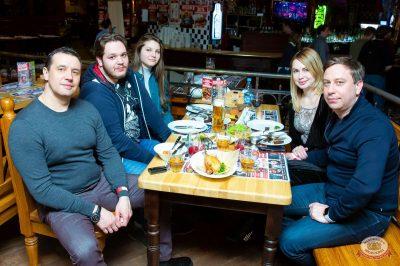 Группа «Крематорий», 14 марта 2019 - Ресторан «Максимилианс» Казань - 23