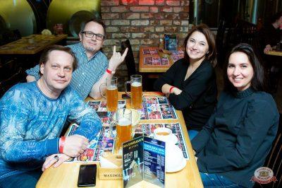 Группа «Крематорий», 14 марта 2019 - Ресторан «Максимилианс» Казань - 26