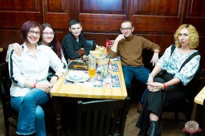 Группа «Крематорий», 14 марта 2019 - Ресторан «Максимилианс» Казань - 33